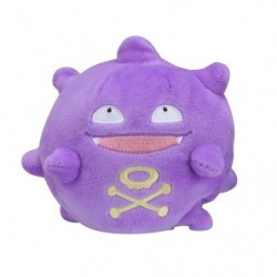 Plush Pokemon Fit Koffing japan plush