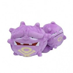 Plush Pokemon Fit Weezing japan plush