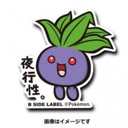 Sticker Oddish japan plush