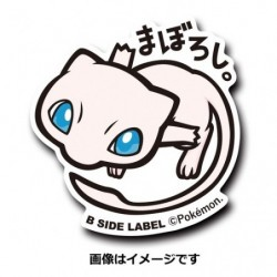Sticker Mew japan plush