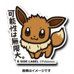 Sticker Eevee japan plush