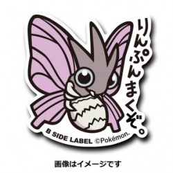 Sticker Venomoth japan plush