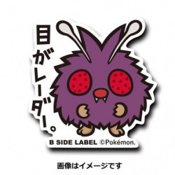 Sticker Venonat japan plush
