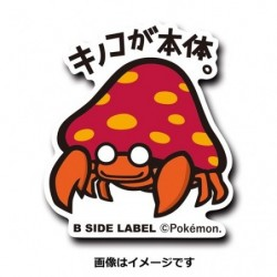 Sticker Parasect japan plush