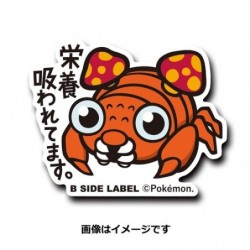 Sticker Paras japan plush