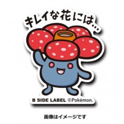 Sticker Vileplume japan plush