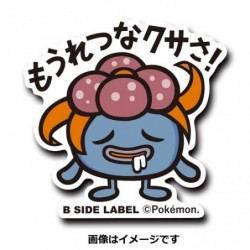 Sticker Ortide japan plush
