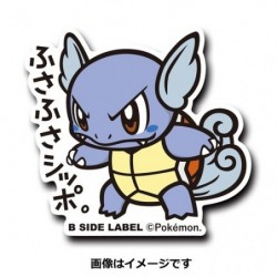 Sticker Wartortle japan plush