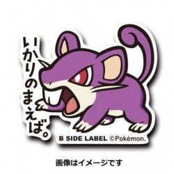 Sticker Rattata