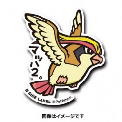Sticker Pidgeot japan plush
