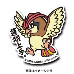 Sticker Pidgeotto japan plush