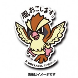 Sticker Pidgey japan plush