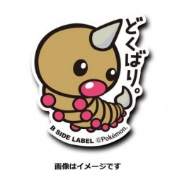Sticker Aspicot japan plush