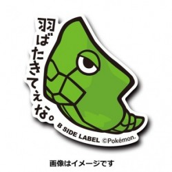 Sticker Metapod japan plush
