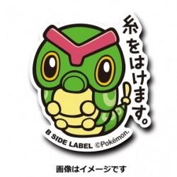 Sticker Caterpie japan plush