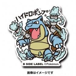 Sticker Blastoise japan plush