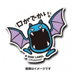 Sticker Golbat japan plush