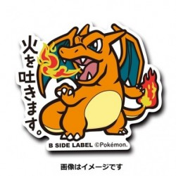 Sticker Dracaufeu japan plush