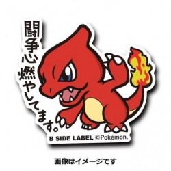 Sticker Charmeleon japan plush
