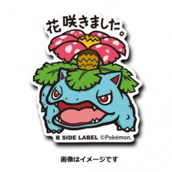 Sticker Florizarre japan plush
