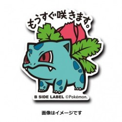 Sticker Herbizarre japan plush