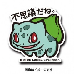 Sticker Bulbizarre japan plush