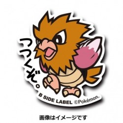 Sticker Piafabec japan plush