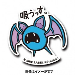 Sticker Zubat japan plush