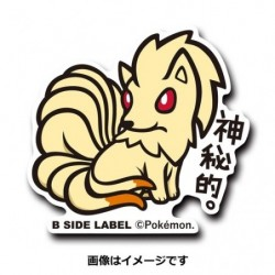 Sticker Ninetales japan plush