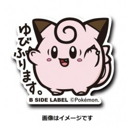 Sticker Clefairy japan plush