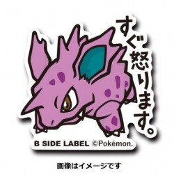 Sticker Nidorino japan plush