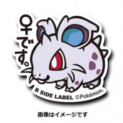 Sticker Nidoran japan plush