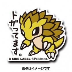 Sticker Sandslash japan plush