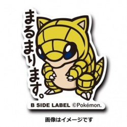 Sticker Sandshrew japan plush