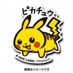 Sticker Pikachu japan plush