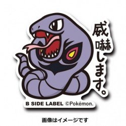Sticker Arbok japan plush
