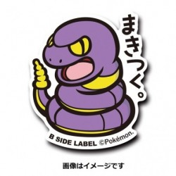 Sticker Ekans japan plush