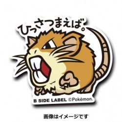 Sticker Raticate japan plush