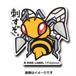 Sticker Beedrill japan plush