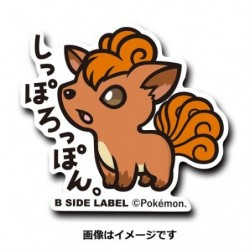 Sticker Vulpix japan plush