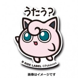 Sticker Rondoudou japan plush