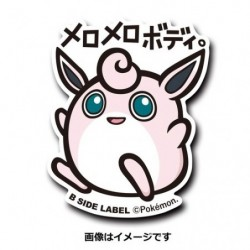 Sticker Wigglytuff japan plush