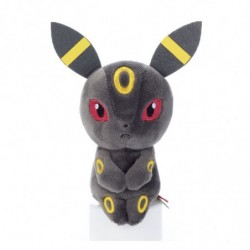 Umbreon Peluche Assise japan plush