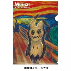 Clear File Mimikyu japan plush