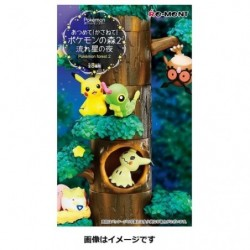 Pokemon Forest Figure Collection 2 japan plush