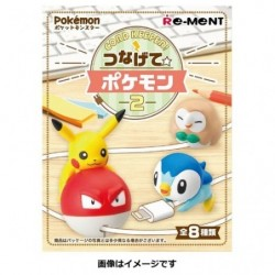 Pokemon Link Cable Figure Collection japan plush