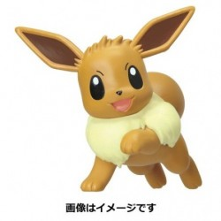 Figure Eevee japan plush