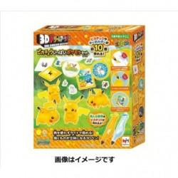 3D Pen Pikachu Mania japan plush