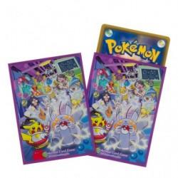 Card Sleeve Pokémon Rikakei no Otoko japan plush