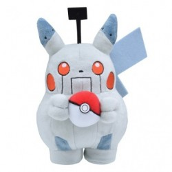Peluche Pikachu Roboto Rikakei no Otoko japan plush
